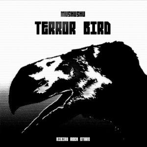 terrorbird
